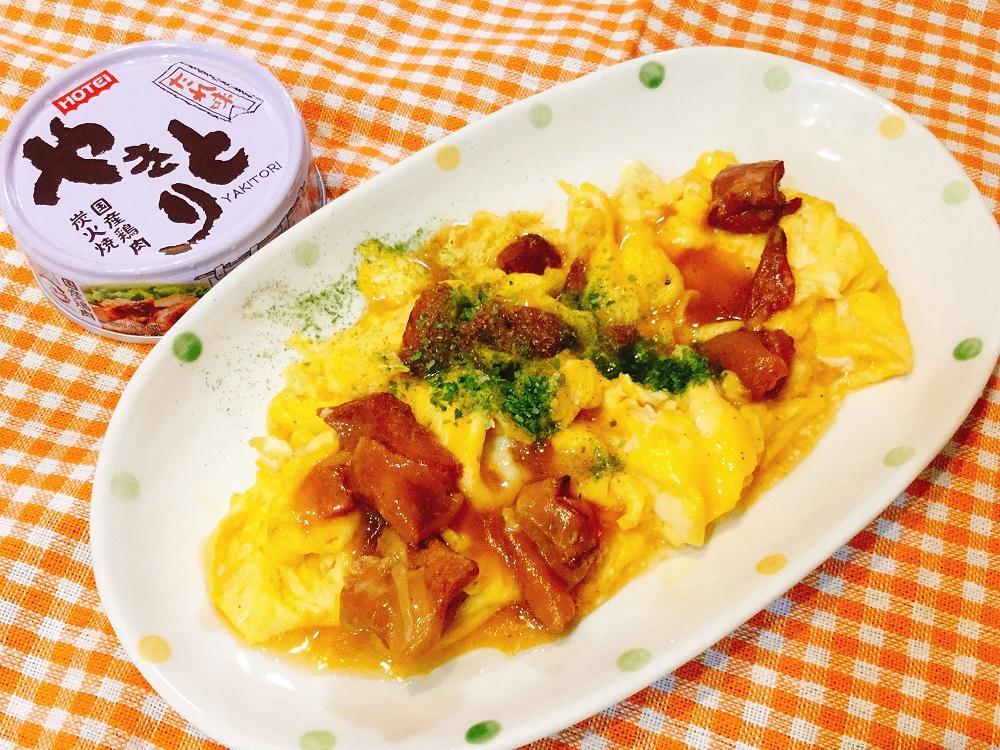 オリジナルレシピ・朝食にもおすすめ!やきとりでボリュームアップ!ふわふわオムレツ
