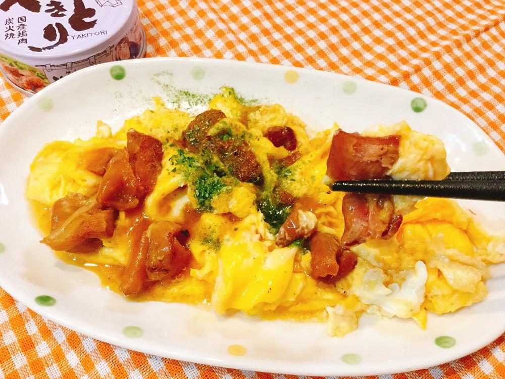朝食にもおすすめ!やきとりでボリュームアップ!ふわふわオムレツ 手順③